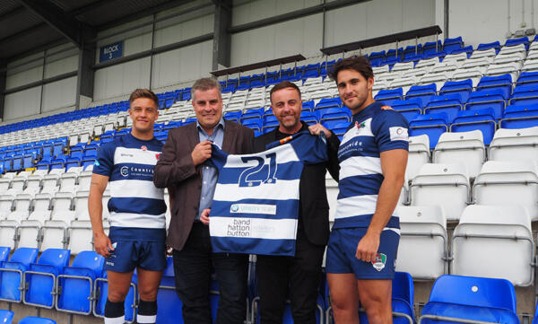 Coventry Rugby and Utility Team